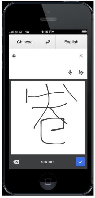 g-translate