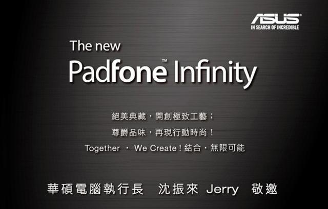 padfone-infinity-launch