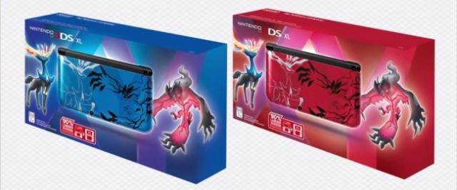 pokemon-x-y-nintendo-3ds