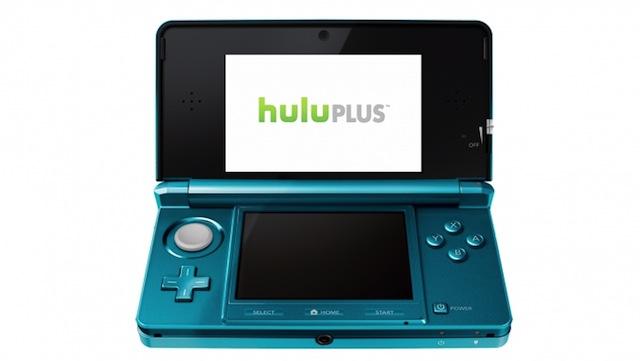 hulu-plus-nintendo-3ds