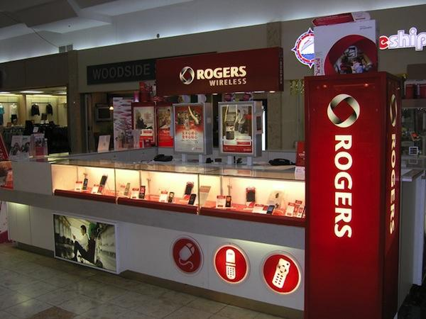 rogers-store