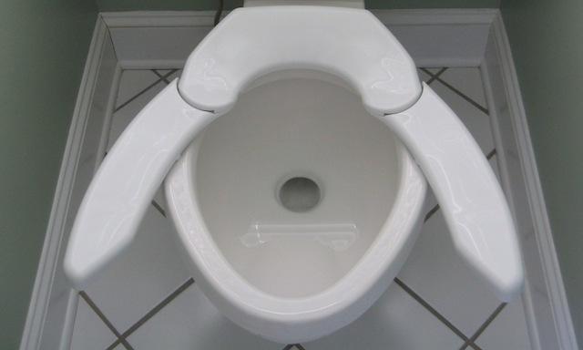 adjustable-toilet-seat