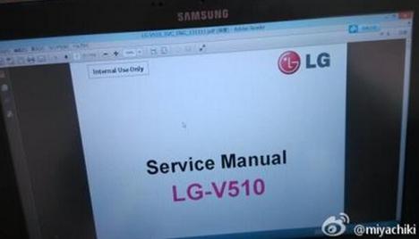 lg-v510-leaked-manual