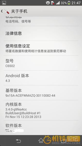 xperia-zl-android.4.3