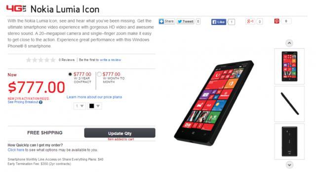 Nokia_Lumia_Icon_Verizon
