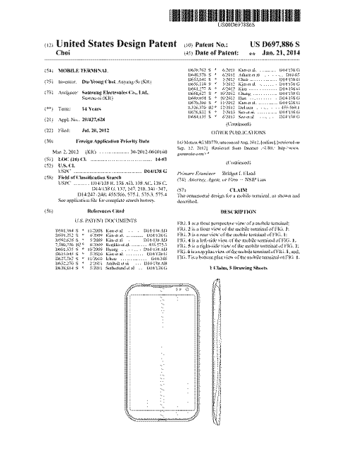 possible-gs5-patent