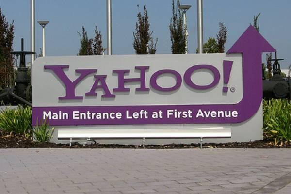 yahoo-building-entrance-sunnyvale