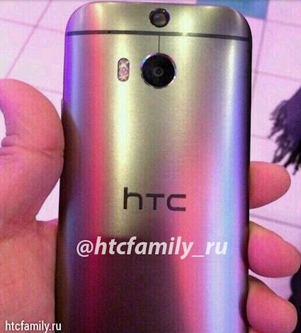 htc-m8-leaked-image