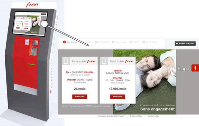 cart-sim-vendingmachine