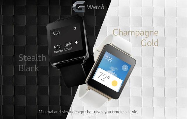 gold-lg-watch
