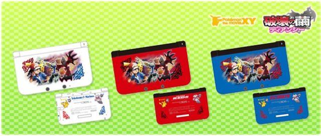 pokemon-theme-ds