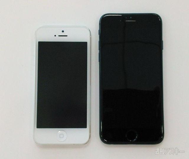 iphone6-leak-7