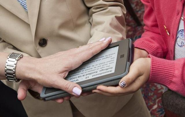 swear-in-ereader