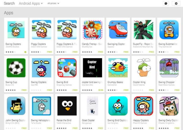google-play-copycat