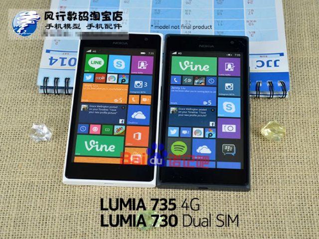 lumia-73x-leak