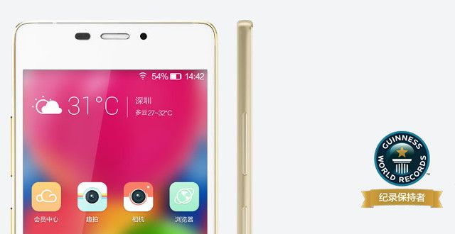 gionee-elife51-guinness