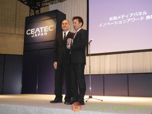 ceatec-2014-innovation-awards