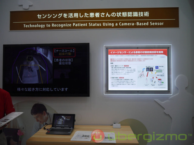 fujitsu-patient-gesture