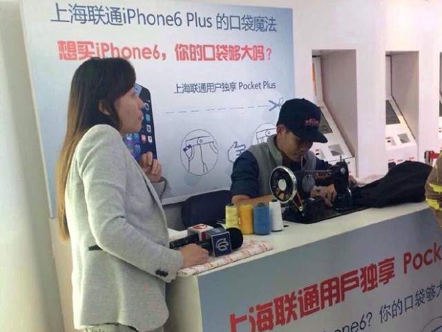iphone-6-plus-china-unicom
