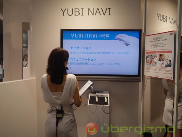 yubi-navi