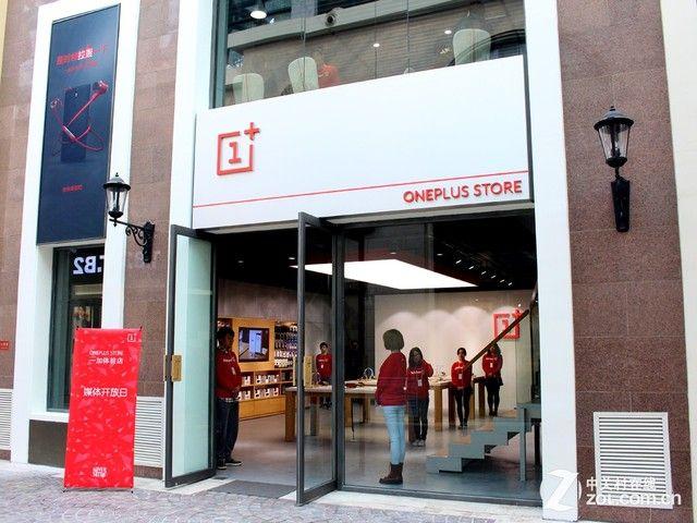 oneplus-store