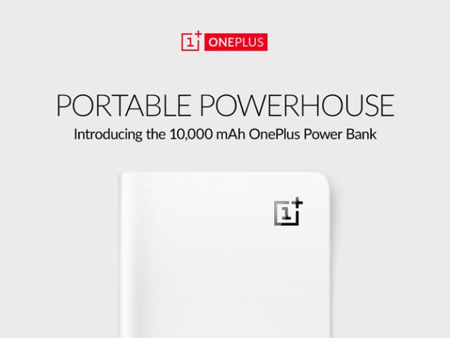 oneplus-power-bank