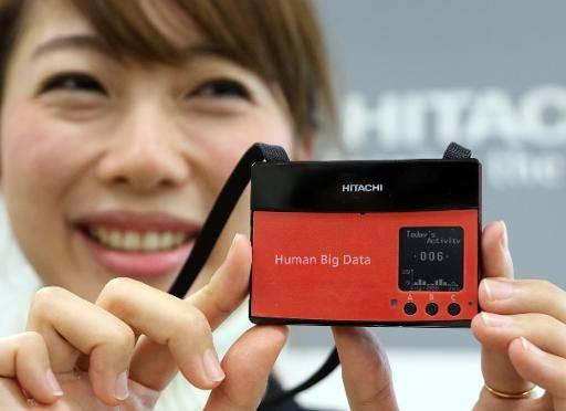 japan sensor
