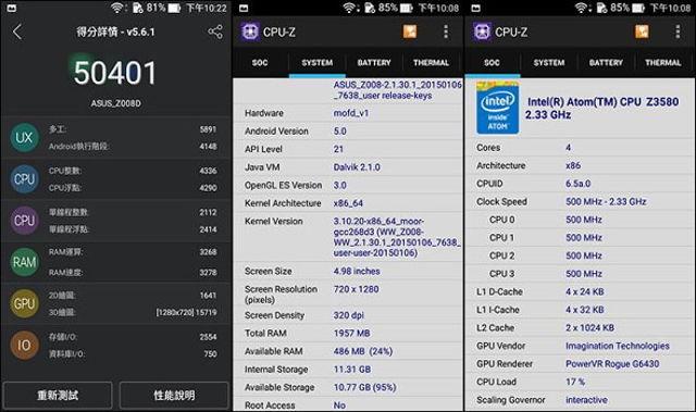 zenfone2-benchmarks