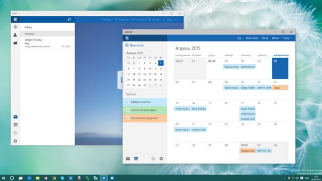 windows-10-leaked-build-mail-calendar