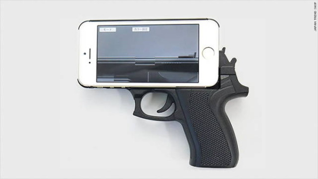 iphone-gun-case
