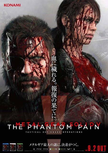 metal_gear_solid_5_the_phantom_pain