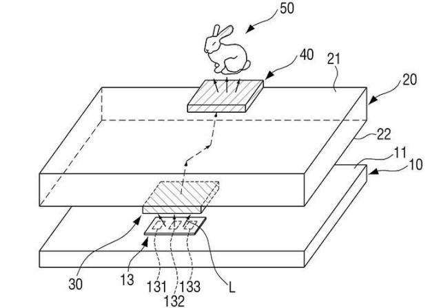 samsung hologram patent