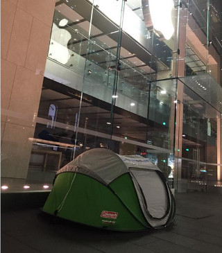 apple-store-camp