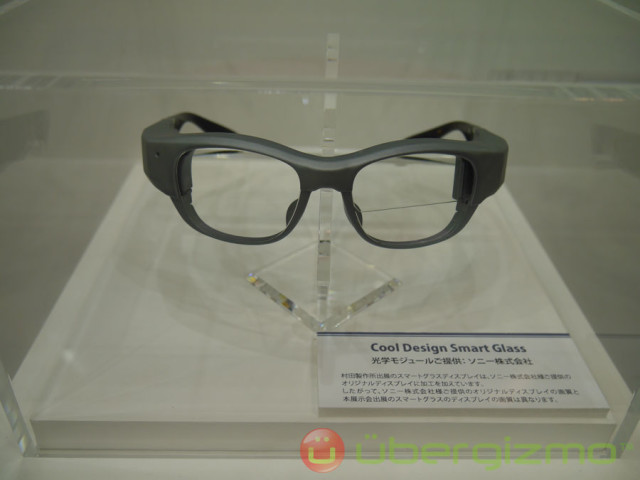murata-smart-glass-1