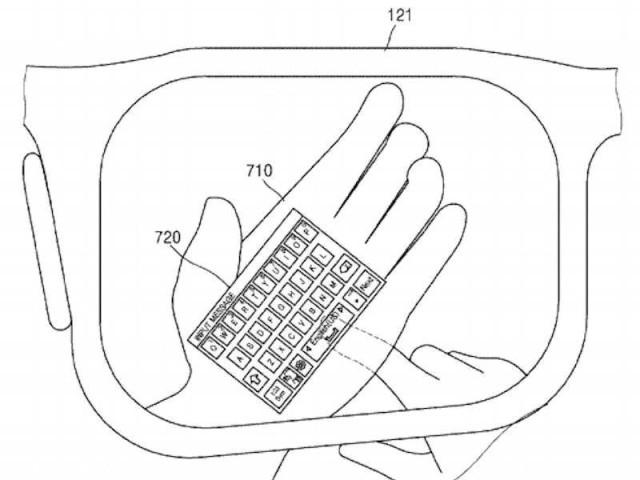 samsung patent ar