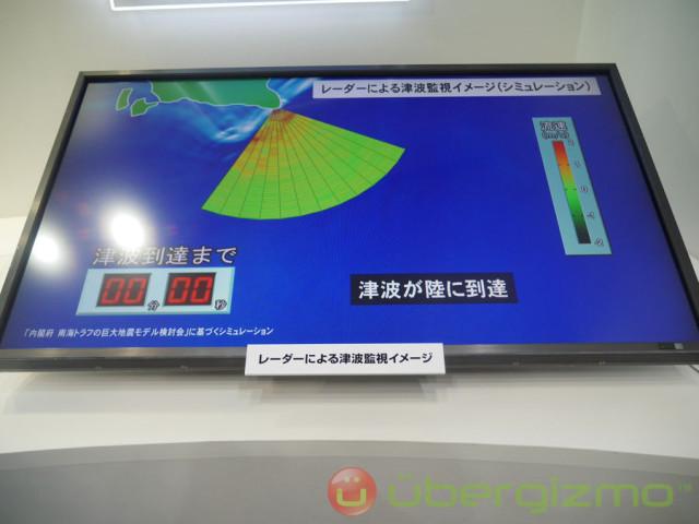 tsunami-warning-system-1