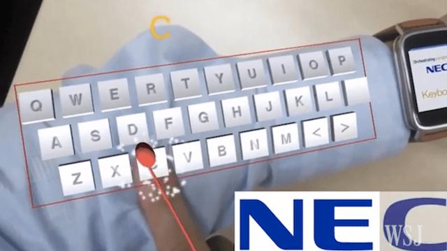 nec-armkeypad
