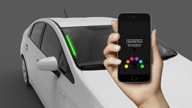 uber-spotlight