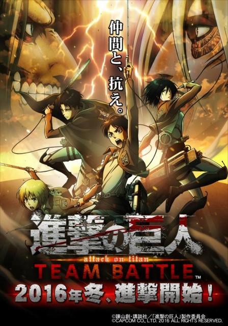 Capcom To Debut Attack On Titan: Team Battle Arcade Game