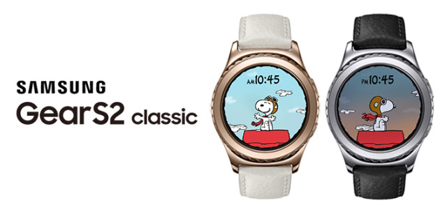 gear-s2-classic-new-edition