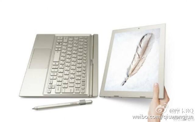 huawei-dual-boot-hybrid-laptop