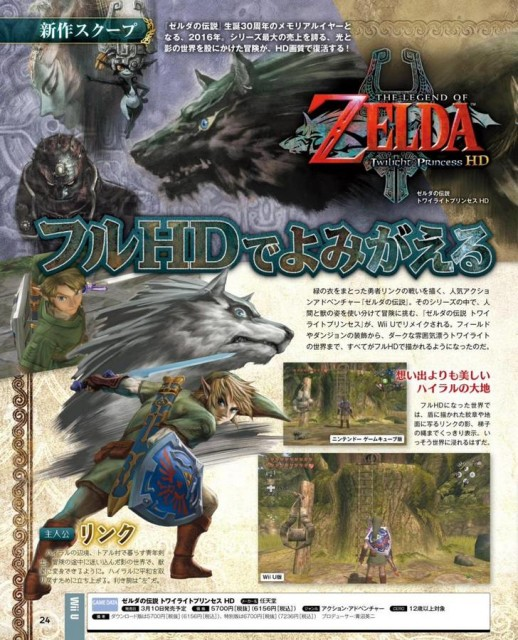 twilight princess scan 1