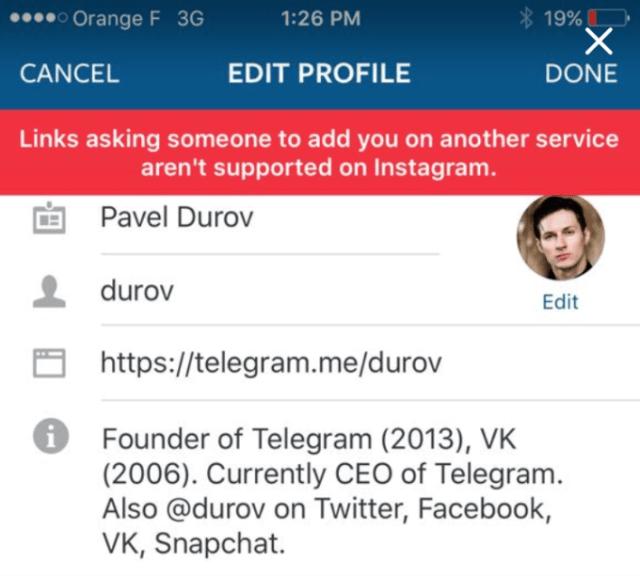 instagram-deeplinking