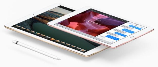 I pro del iPad 2018 si aspettavano di mantenere la stessa risoluzione