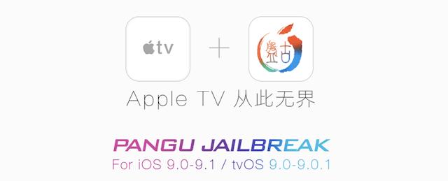 pangu-apple-tv-jailbreak