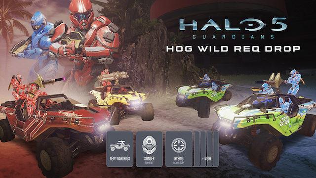 halo-5-hog-wild-update