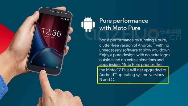 moto-g4-plus-androidO