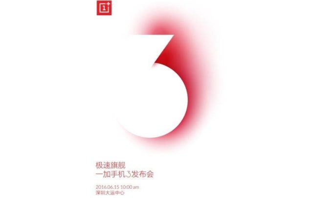 OnePlus-3-announcement-date