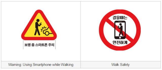 walking_texting_dangers