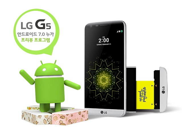 android 7 lg g5